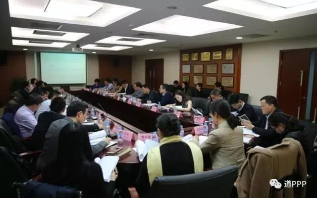 污水、垃圾领域PPP项目标准化合同编制研讨会在京成功召开