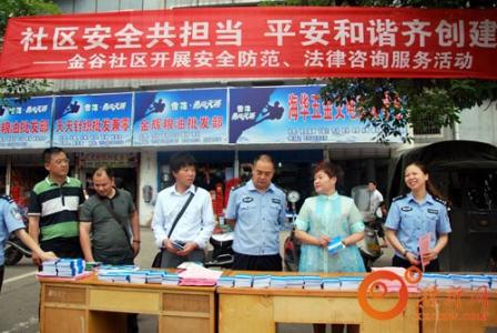 湖南省司法厅调研娄星社区矫正购买服务工作