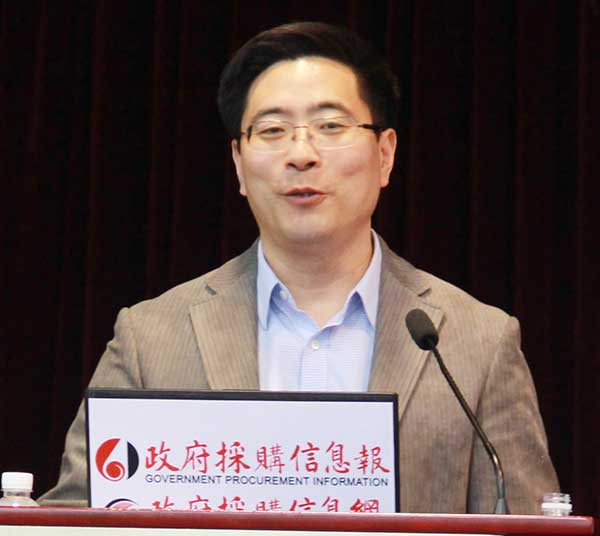 政府采购信息报社总编辑 张松伟