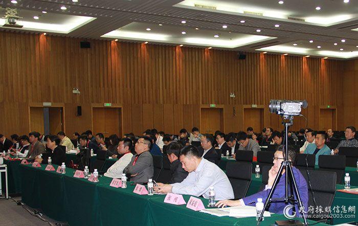第11届全国政府采购家具峰会参会嘉宾