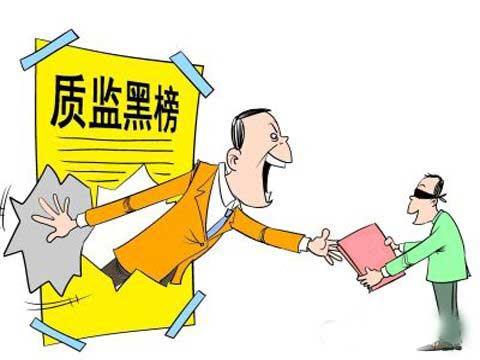 上海:宜华、东方百盛等品牌产品上黑榜