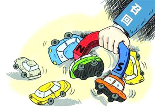 汽车排放尾气动画图片