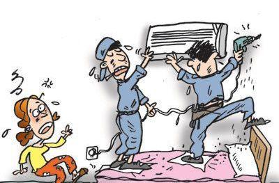 空调电商化趋势不可逆 安装售后是关键