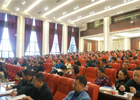 重庆市召开2017年政府采购政策培训班