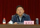 重庆市财政局政府采购处处长 陈军武