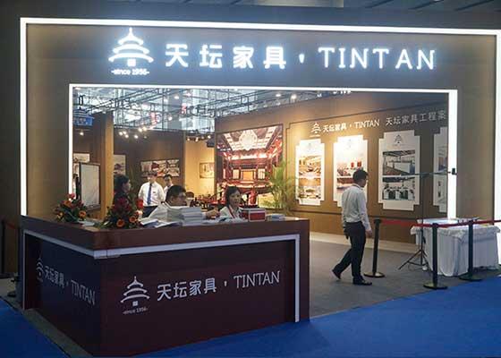 第39届中国(广州)国际家具博览会展商秀