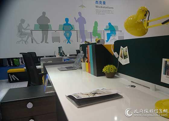 第39届广州家博会:办公桌图集