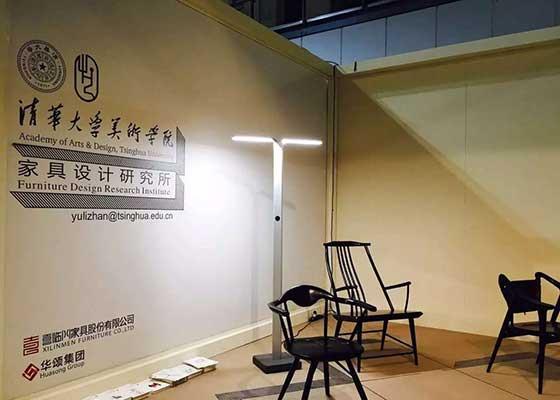 米兰国际家具展新品精选,带来四大新趋势