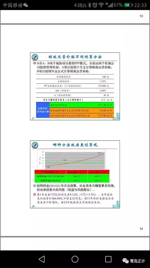 3.webp (2).jpg