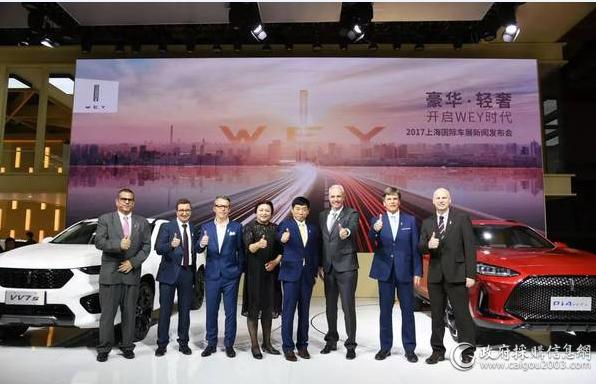 长城发布高端SUV品牌