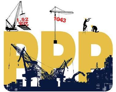 PPP争议解决系列谈:PPP合同解除争议探究
