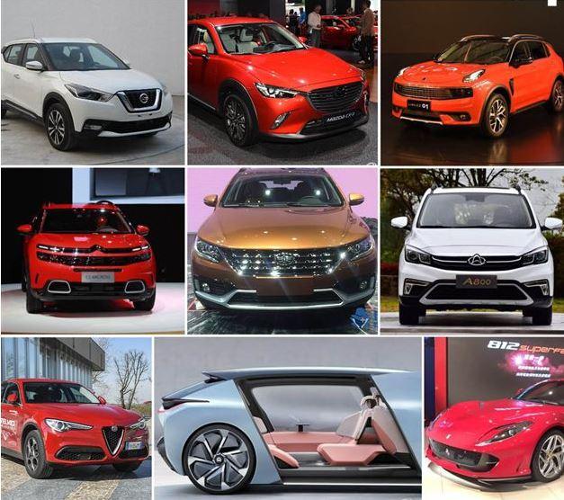 上海国际车展:需求强劲 新能源车受热捧