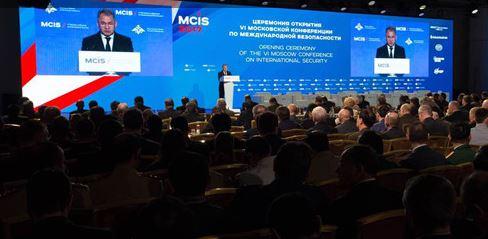 俄罗斯:第六届莫斯科国际安全会议开幕