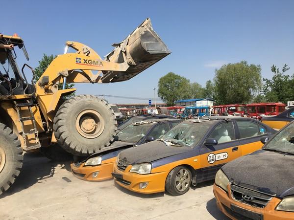 首都机场公安分局解体违法克隆出租车
