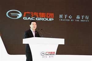 广汽智联新能源汽车产业园项目正式动工