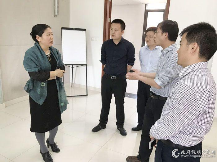 中央组织部机关事务管理局举办事业单位资产管理与政府采购工作培训班