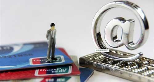 支付机构频吃罚单 行业洗牌加速