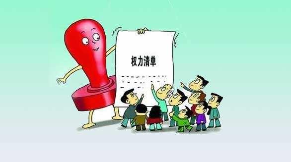惠州在全省率先建立政府采购权责清单