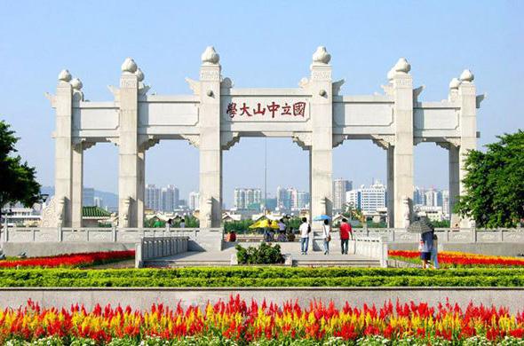 中国教育会计协会高校政府采购分会成立