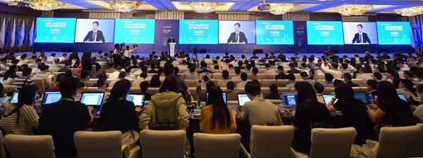 """""""2017中国汽车论坛""""在上海隆重召开"""