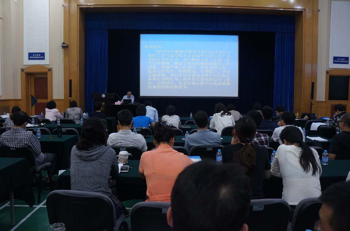 吉林省气象探测保障中心:合法遵规 高效完成政采业务