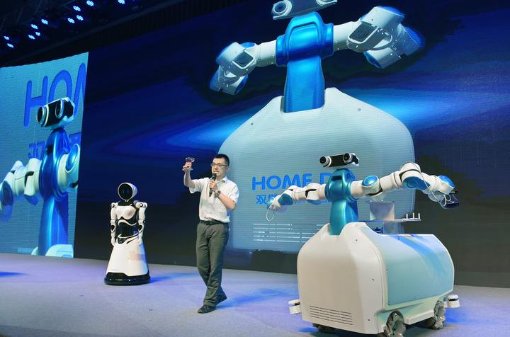 中国机器人峰会 引领智能+时代