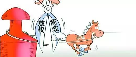 云南省推进简政放权放管  转变政府职能