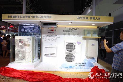 格力火凤凰超低温制热系列产品亮相 推进清洁能源变革
