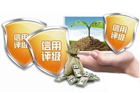 代理机构信用评价,业界有哪些金点子?