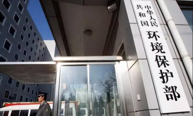 京津冀及周边地区2017年大气污染防治工作方案