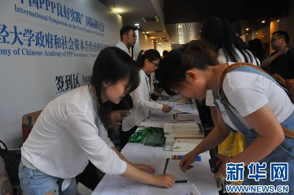 四川涪城完成首个亿元政府采购服务项目