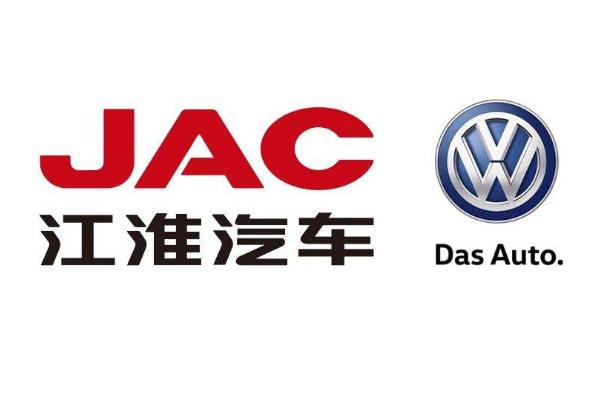为了促进新能源汽车产业发展,深化中德电动汽车产业合作,同意建设江淮