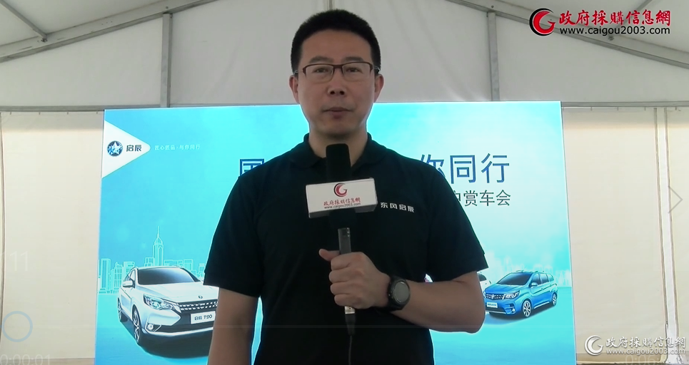 新能源车是东风启辰未来重点发展方向
