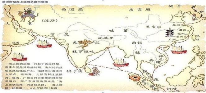 """中国扩大对保中小企业""""一带一路""""合作融资支持"""