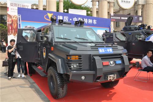 第七届国际警用反恐装备展:中天高科、捷厉