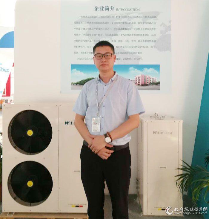 """华天成:新三板上市企业抢滩北方""""煤改电"""""""