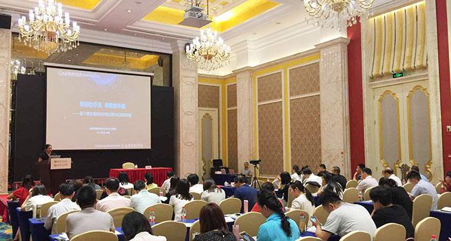 第35期全国政采法规与实务研修班成功举办