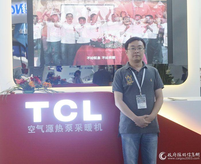 """凭借质量与服务 TCL跨入""""煤改电""""一线品牌行列"""