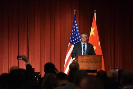 中美经贸关系怎么看?这份报告给你讲明白