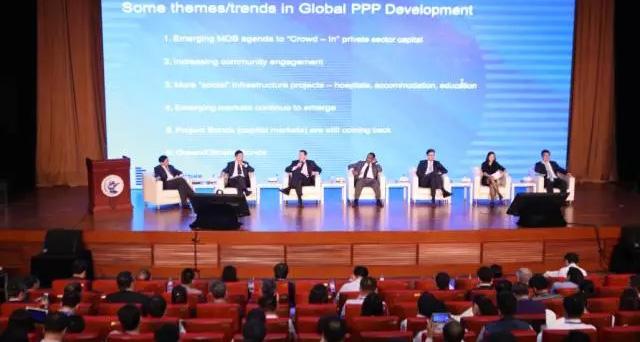 """""""全球PPP发展状况""""环节专家观点集锦"""