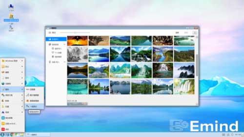 一铭软件发布桌面操作系统V4.0SP1
