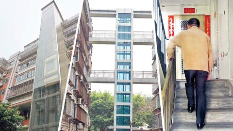 莱芜旧楼加装电梯办法征求意见