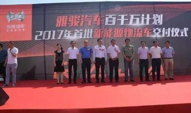 成都:互联网企业首次大规模采购新能源货车