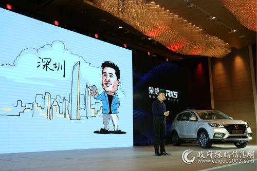 上汽集团技术中心设计部总监邵景峰