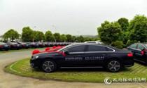 首个中国品牌日 东风A9护航国际道教论坛