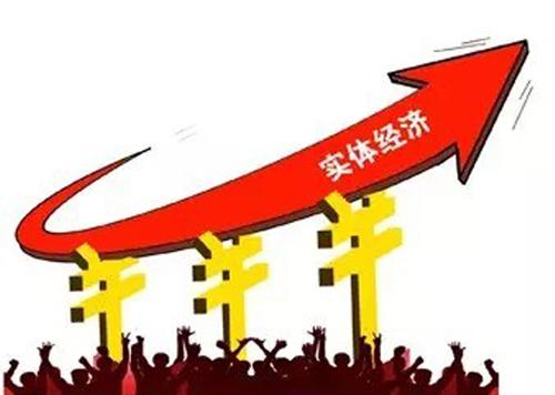 中国家电企业要向科技型企业转型