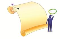 山西阳泉开发区政采从五方面提质增效