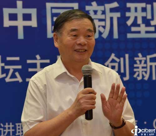 北京大学兼职教授原工业和信息化部副部长   杨学山