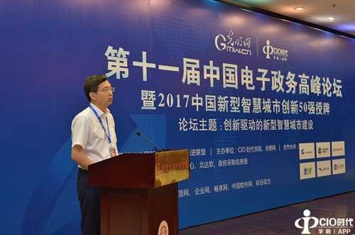 江西省新余市政府党组成员、副市长  徐绍荣