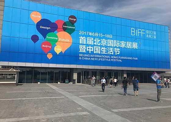 首届北京国际家居展精彩花絮(图集)